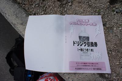 hikikae100726.jpg