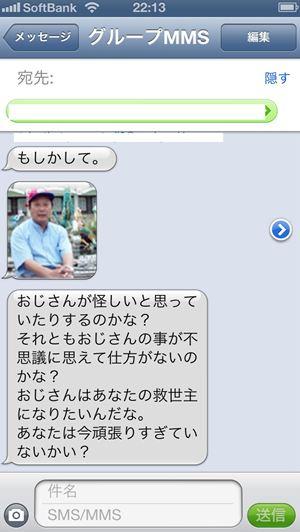 ayashiimail_r.jpg