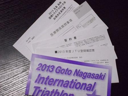 100_0570_r.JPG