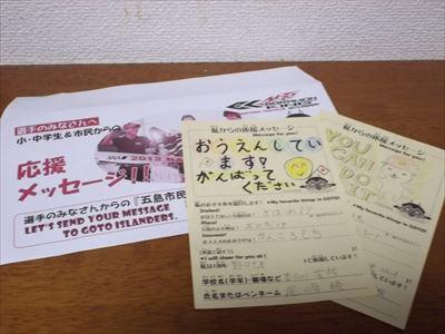100_1201_r.JPG