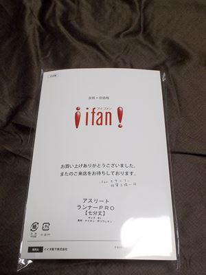 100_1426_2013.JPG