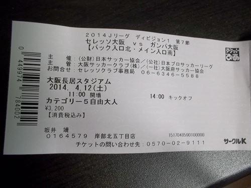 100_1481_2013.JPG