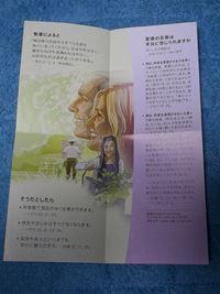 101_2104_2013.JPG