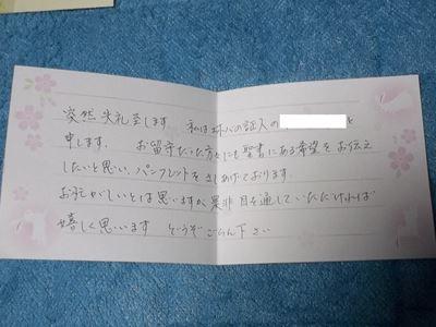 101_2109_2013.JPG