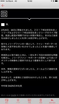 20170228_2013.JPG