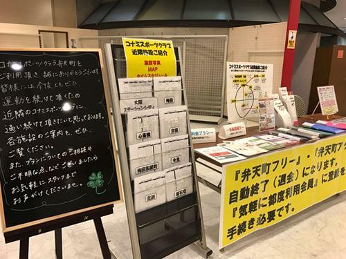 20170329_2013.JPG